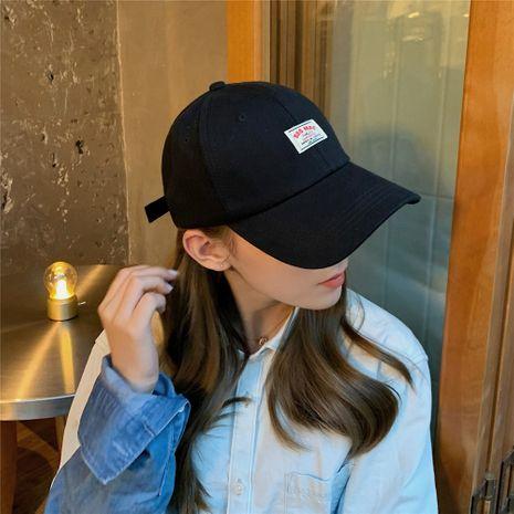 Gorra de béisbol con protección solar negra NHCM272733's discount tags