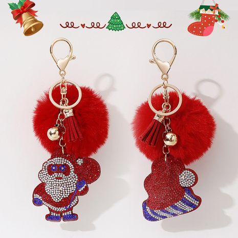 Llavero de bola de piel de conejo coreano NHAP272830's discount tags