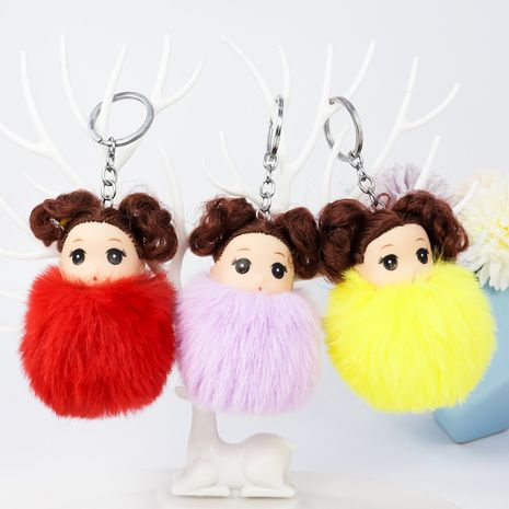 cute plush vinyl princess doll hair ball key chain  NHAP272837's discount tags