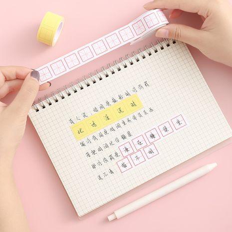 Cinta de papel de corrección creativa pegatinas convenientes multifuncionales lindas NHZE272920's discount tags