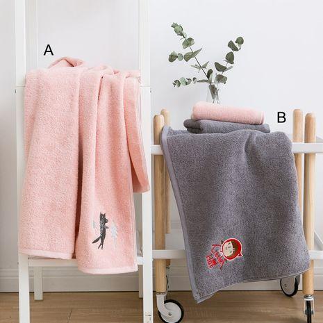 Cartoon weiche saugfähige Baumwolle dicke einfache große Badetuch Strandtuch NHNU273515's discount tags