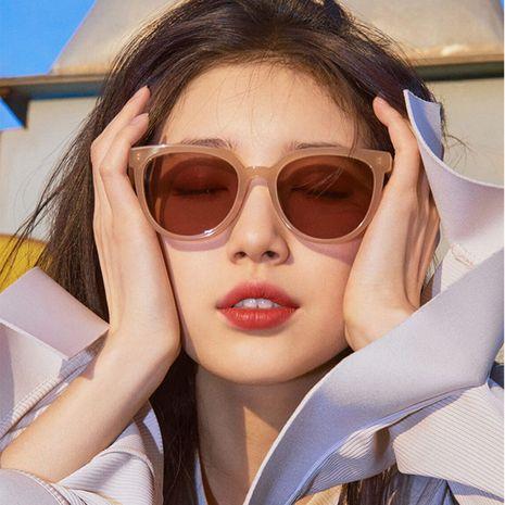 cat eye sunglasses NHKD272930's discount tags