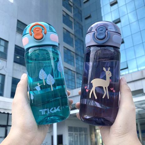 Korean fashion trend Hafei illustration plastic cup  NHtn273086's discount tags