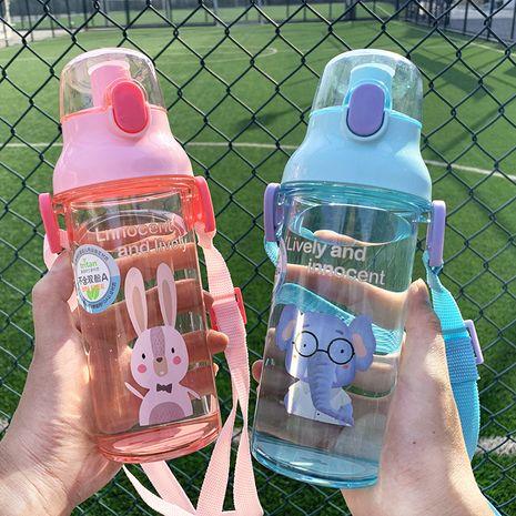 Korean fashion simple cartoon animal printing plastic  leak-proof cup NHtn273088's discount tags