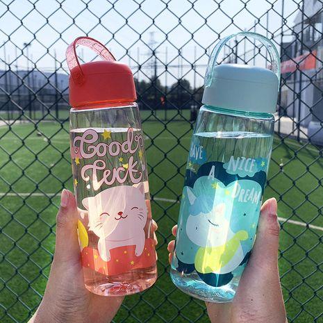 Simple  creative cartoon animal print plastic handle water cup NHtn273091's discount tags
