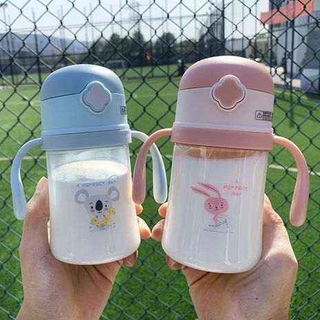 Creative cute children's straw cup portable strap  cup  NHtn273094's discount tags