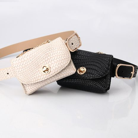 fashion leopard belt bag mini chain bag  all-match clothing belt  NHJN273105's discount tags