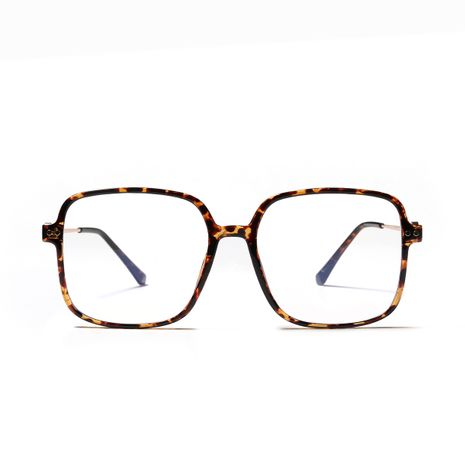 Fashion Anti-Blu-ray Glasses  NHXU273132's discount tags