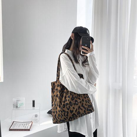 Korean fashion leopard print bag NHHX273305's discount tags