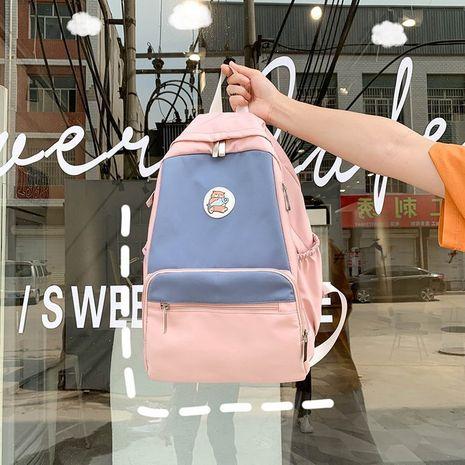 vintage Korean simple large capacity schoolbag  NHHX273308's discount tags