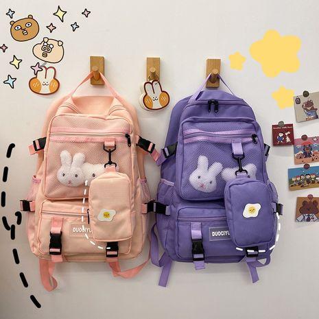 Korean school large capacity backpack NHHX273309's discount tags