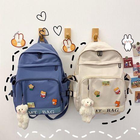 vintage cute cartoon all-match schoolbag NHHX273316's discount tags