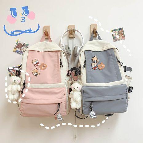 Korean simple large capacity schoolbag  NHHX273330's discount tags