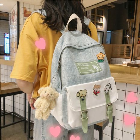 Korean high-capacity backpack NHLH273579