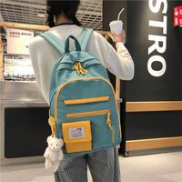 Korean simple large capacity schoolbag  NHLH273585