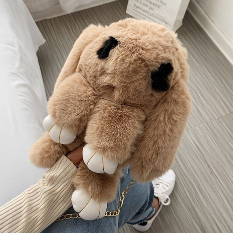 rabbit furry cute chain bag  NHLH273595's discount tags