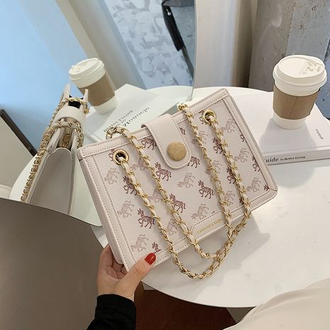 Korean fashion one-shoulder chain bag NHLH273635's discount tags