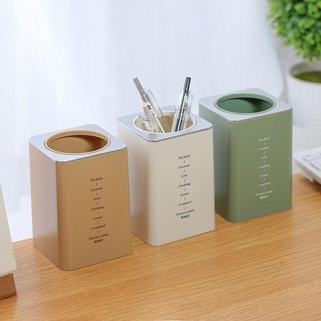 Einfache und kreative Student Briefpapier Desktop-Aufbewahrungsbox Stifthalter zufällige Farben NHNU273815's discount tags