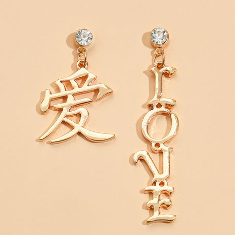 irregular Chinese LOVE letter pendant earrings  NHPV273844's discount tags