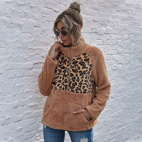 veste en peluche à manches longues à imprimé léopard NHDF275148's discount tags