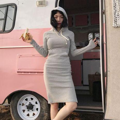 Robe de couleur unie à capuche coupe automne à manches longues NHWA275202's discount tags