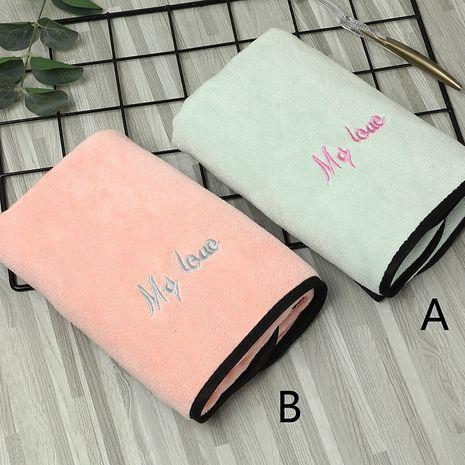 Simple my love household couple towel NHNU275356's discount tags