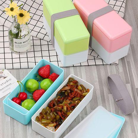 Tragbare doppelschichtige Mini-Bento-Box Lunchbox Obstbox NHNU275837's discount tags
