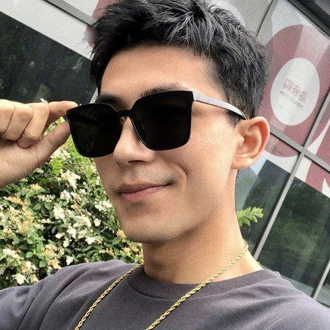 Gafas de sol cuadradas retro de moda coreana NHKD275829's discount tags