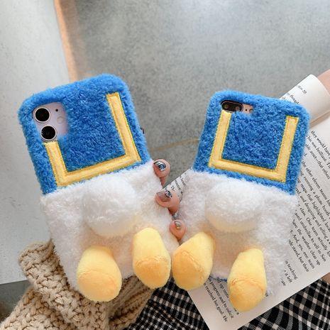 Cartoon Plüsch Ente für iPhone 12 Huawei Oppo vivo Handyhüllen NHKI275947's discount tags