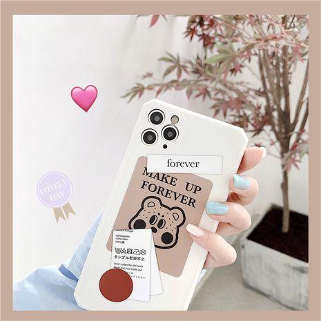 Aufkleber Etikett tragen Handyhülle für Apple Promax 7plus XR / SE2 iPhone11 NHFI275951's discount tags