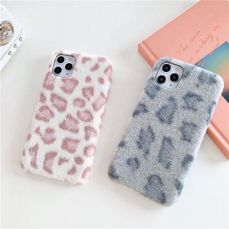 Herbst und Winter Plüsch Handyhülle mit Leopardenmuster für iphone7 / 8plus / se2 XR Apple 12Pro / max NHFI275964's discount tags