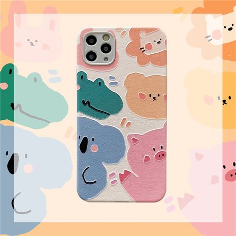 süße bunte Zoo Handyhülle geeignet für Apple 12Pro / max se2 Huawei P40Pro NHFI275973's discount tags