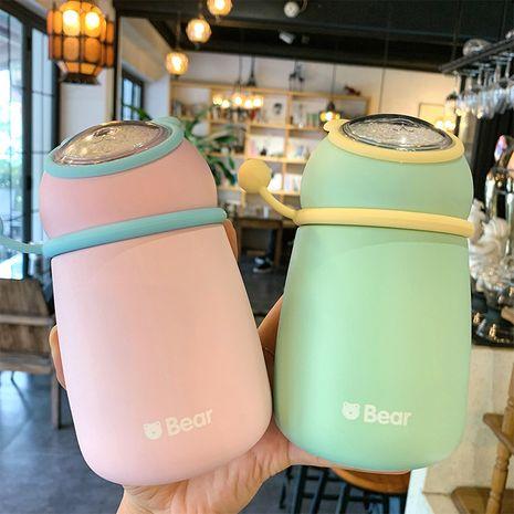Taza de agua aislada de color sólido lindo simple NHtn275990's discount tags