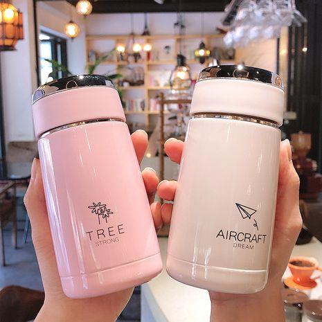 Tazas de té de color puro lindo de moda simple NHtn275994's discount tags