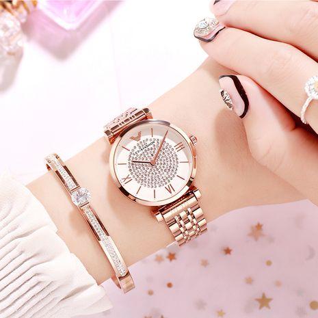 starry fashion diamond steel band watch NHSR276077's discount tags