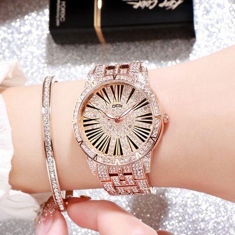 Roman scale fashion big dial diamond steel belt watch NHSR276111's discount tags