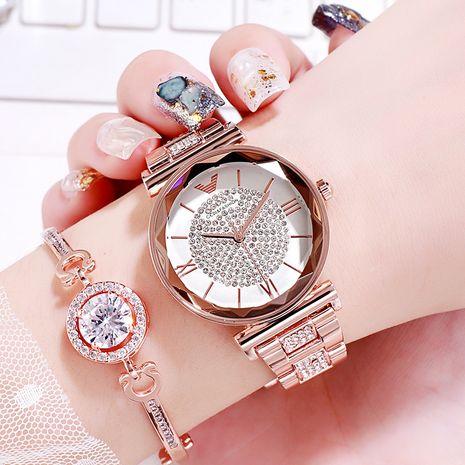 starry diamond all-match quartz watch NHSR276137's discount tags