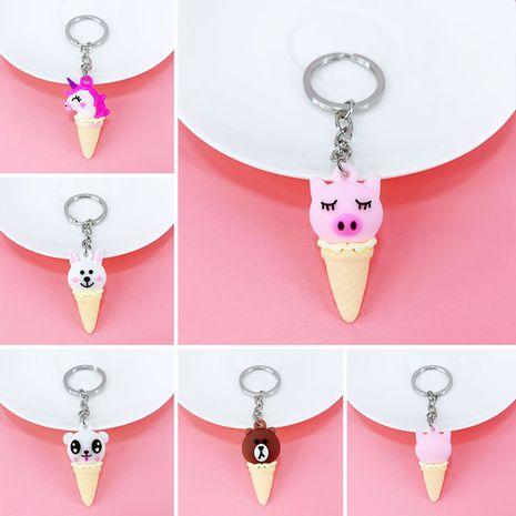 PVC cartoon animal ice cream keychain  NHAP276143's discount tags
