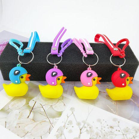 Cute cartoon PVC helmet little yellow duck keychain  NHAP276144's discount tags