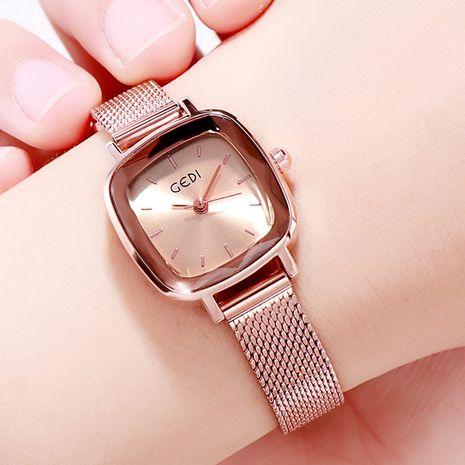 Fashion belt diamond quartz square watch NHSR276209's discount tags