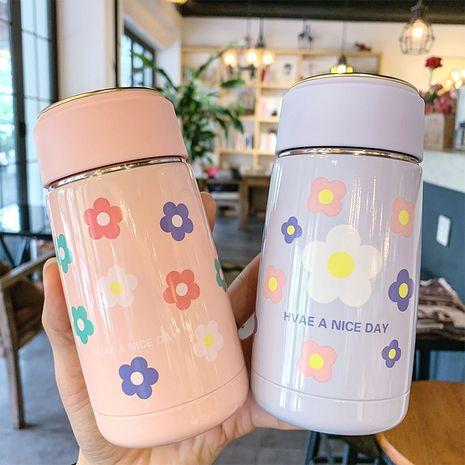 floral insulation water cup  NHtn276224's discount tags