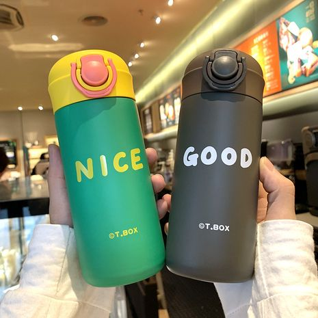 Korean simple cartoon candy cup  NHtn276225's discount tags