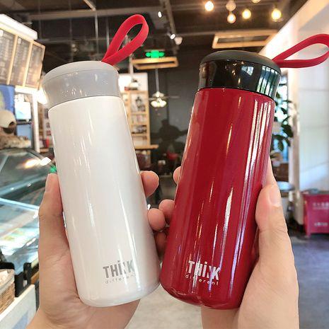 Taza de aislamiento de color puro de moda NHtn276230's discount tags