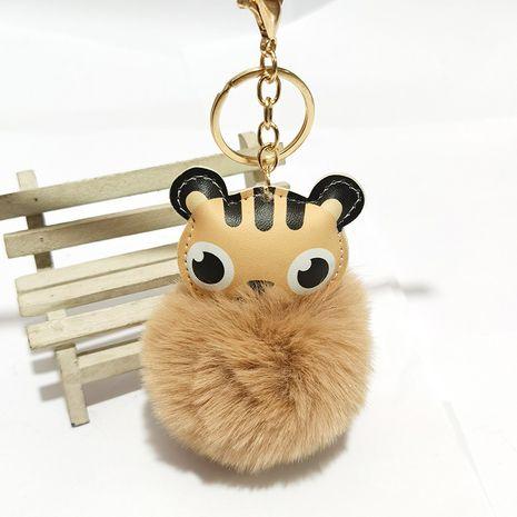PU cartoon tiger fur ball keychain NHDI275818's discount tags