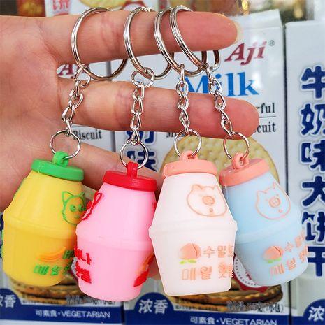 Korean simulation yogurt fruit drink keychain NHDI275819's discount tags