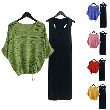 Hollow knit sweater blouse thin bat  two-piece skirt NHUO278290's discount tags