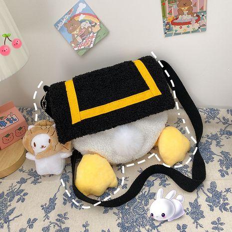 new cute cartoon  canvas messenger bag  NHJZ276711's discount tags