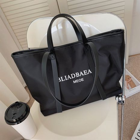 Large-capacity  new trend fashion single shoulder bag  NHJZ276763's discount tags
