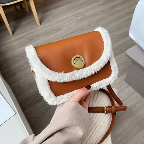 Fashion new trendy  cute one-shoulder messenger bag  NHJZ276814's discount tags