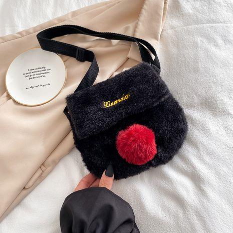 nuevo bolso de hombro de felpa lindo de moda NHRU276854's discount tags